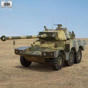 Prancis mengirimkan sembilan kendaraan lapis baja ERC-90 Sagaie 6×6 dengan meriam 90mm ke tentara Chad